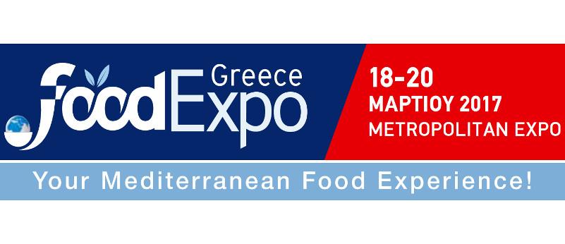 Έκθεση τροφίμων FOOD EXPO 2017